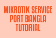 MIKROTIK SERVICE PORT BANGLA TUTORIAL