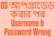 Username & Password Wrong