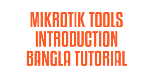 MIKROTIK TOOLS INTRODUCTION BANGLA TUTORIAL