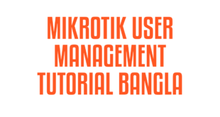 MIKROTIK USER MANAGEMENT TUTORIAL BANGLA